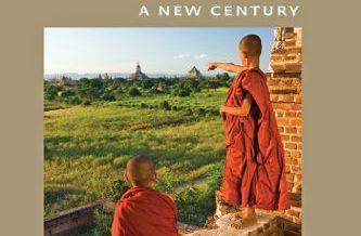 Танилцуулах бүтээл: Democracy in East Asia: A New Century
