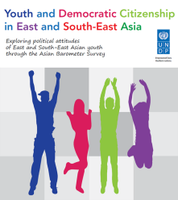 Танилцуулах бүтээл: Youth and Democratic Citizenship in East and South-East Asia: Exploring political attitudes of East and South-East Asian youth through the Asian Barometer Survey